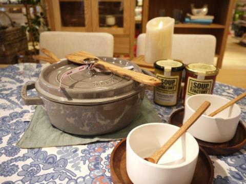 SLOW DINING