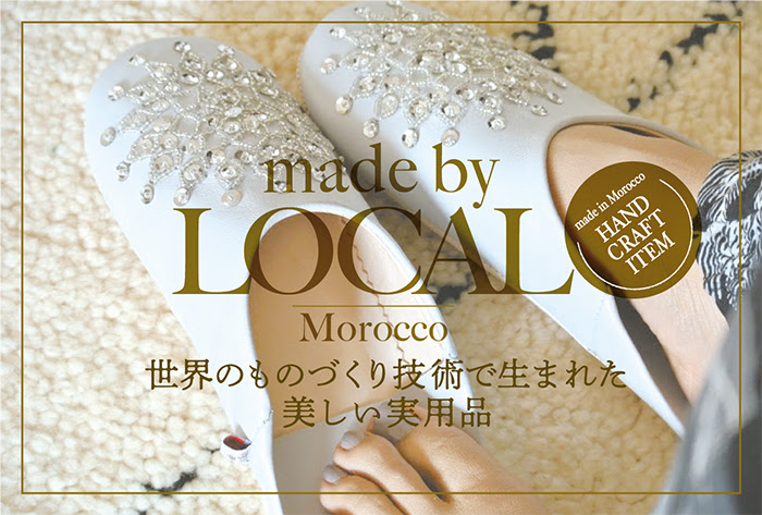 Made by  Local ポップアップ開催!